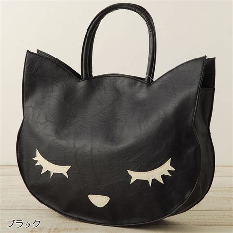 Cat Bag tenshinodoresuyasan rakuten global market magazines