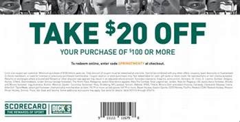 sporting goods coupons 2015 rock and roll marathon app