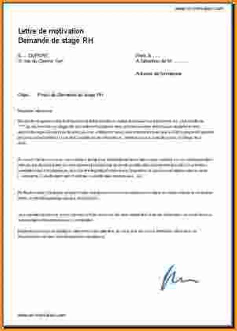 Lettre Demande De Neutralisation Des Ressources 10 Lettre De Motivation Stage Ressources Humaines Exemple Lettres