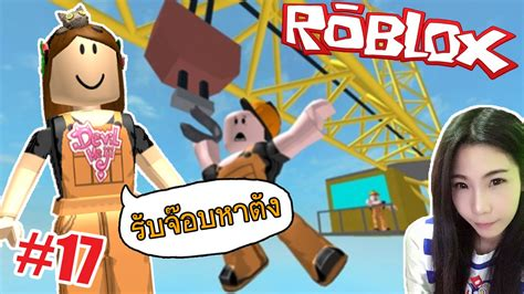 how to a not to escape the yard roblox 17 หน ตายก บงานก อสร าง escape the