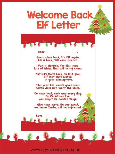 printable elf welcome back letter elf on the shelf printables welcome letter