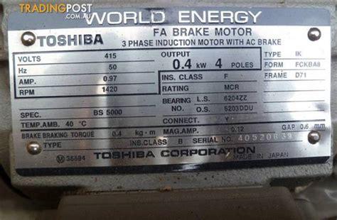 toshiba  phase induction motors  ac break kw rpm