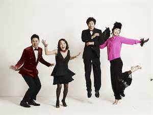 film korea vire idol vire idol korean drama 2011 뱀파이어 아이돌 hancinema