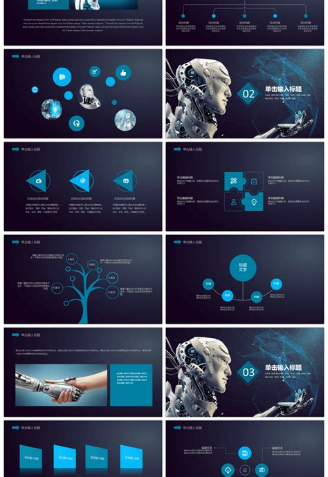 Awesome High Tech Ppt Template For Surreal Intelligent Robot For Unlimited Download On Pngtree Tech Powerpoint Template