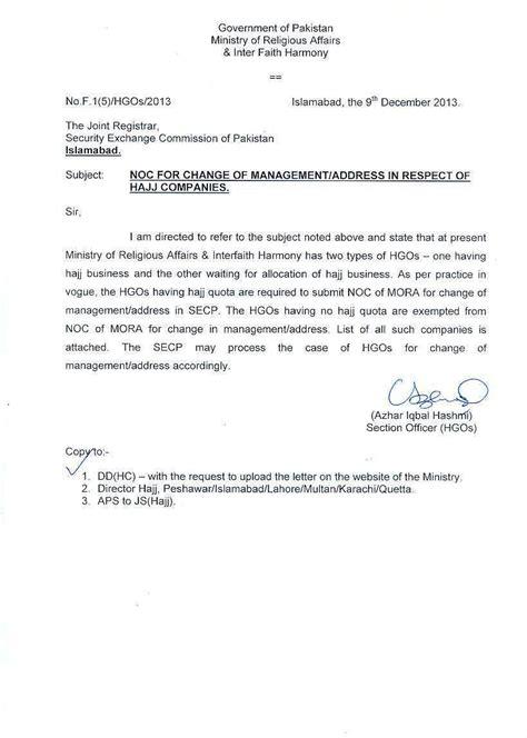 Invitation Letter For Family Visit Visa Qatar Ministry Of Religious Affairs