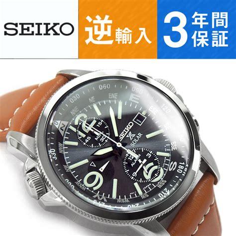 Seiko Store seiko specialty store 3s rakuten global market seiko