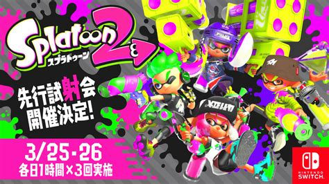 splatoon 2 amiibo splatfest arena wii u nintendo switch guide unofficial books nintendo switchの splatoon 2 スプラトゥーン2 を一足早く体験できる 先行試射会 開催