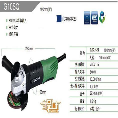 Mesin Gerinda Tangan Makita Ga4030 harga jual hitachi g10sq 4 inch mesin gerinda tangan