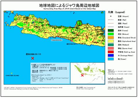 earthquake jul   south  java gsi home page