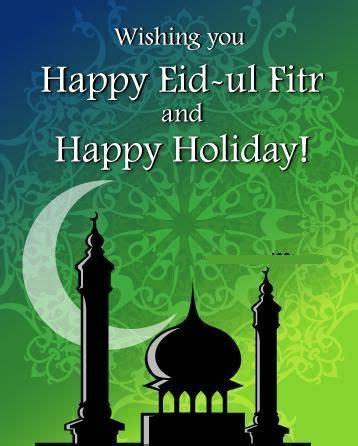 25 best ideas about eid al fitr on pinterest eid ramadan decorations and ramadan celebration