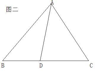 七年级数学几何题,带答案,图形_百度知道