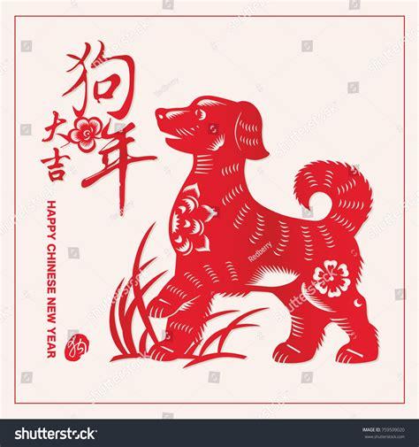new year nian song da sheng nian new year song 28 images xin nian hao