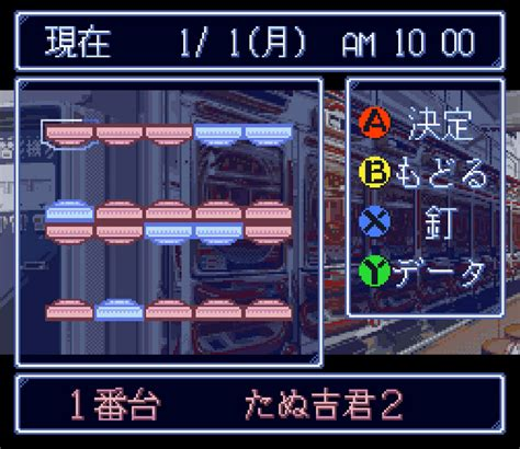 emuparadise full rom sets hissatsu pachinko collection 4 japan rom