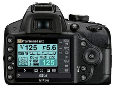 nikon 3200 best price nikon d3200 coupon for buy cheap nikon d3200 best price