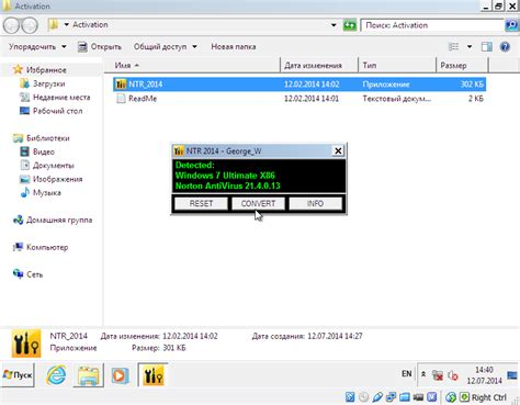 trial resetter norton security 2015 norton antivirus trial reset sortico
