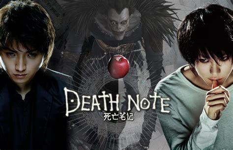 death note 2016 nuevo live action animx animx