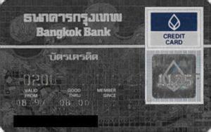 bangkok bank credit card bank card bangkok bank credit card bangkok bank