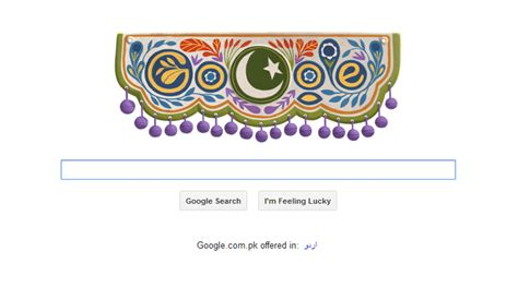 doodle god independence day in a s new doodle celebrates pakistan s 65th