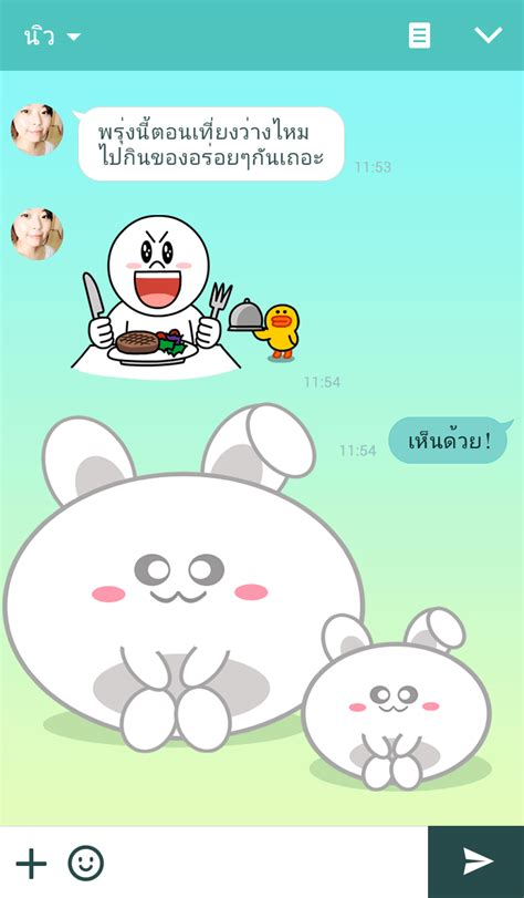 theme line little my ขายธ มไลน theme line cute little rabbit ราคาถ กต ดต อ