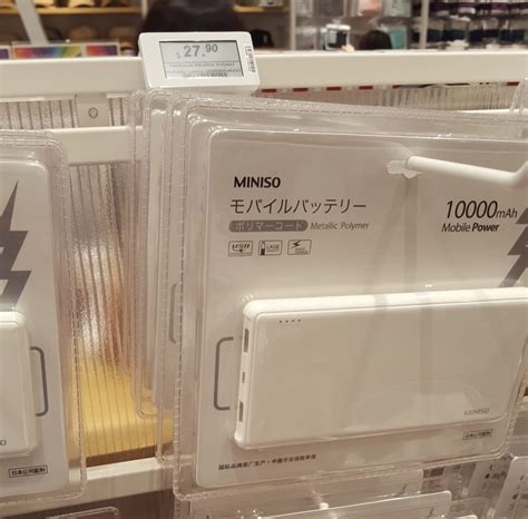 Power Bank Miniso miniso a better daiso than daiso describee