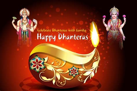Dhairya Abstract happy dhanteras hd wallpaper 2015