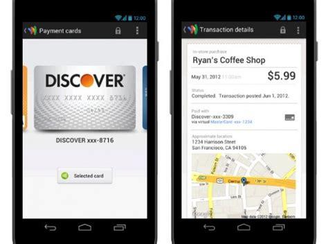 Add Gift Card To Google Wallet - google wallet slashgear page 5