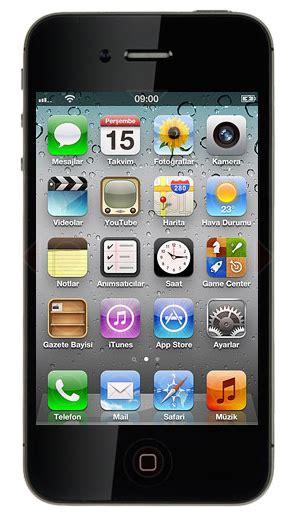 format video iphone 4 programsepetimiz iphone 4s format nasıl atılır