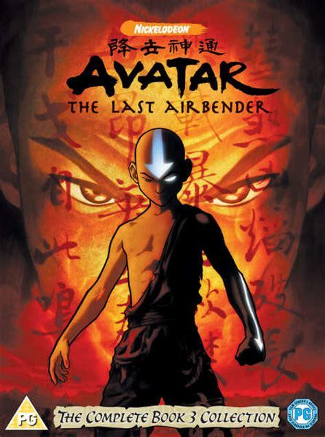 avatar  legend  aang book  complete dvd zavvi