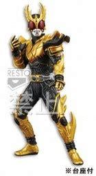 Kamen Rider Rider Bike Dx Big Figures Kamen Rider Blade kamen rider decade all rider vs daishocker kamen rider