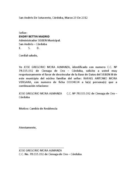 carta de retiro sisben carta de desvinculacion al admon sisben