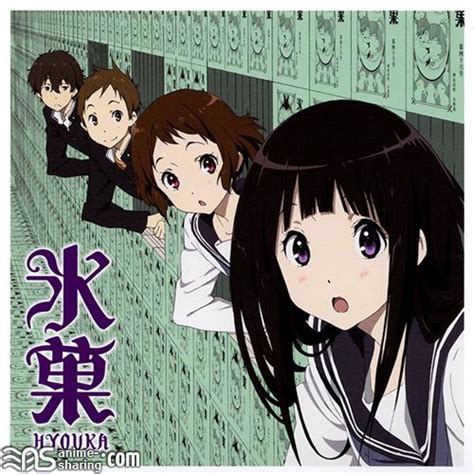 anime xdcc packlist hyouka op mikansei stride anime sharing lossless