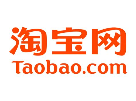 alibaba taobao best branding actions in china connecting the fragments