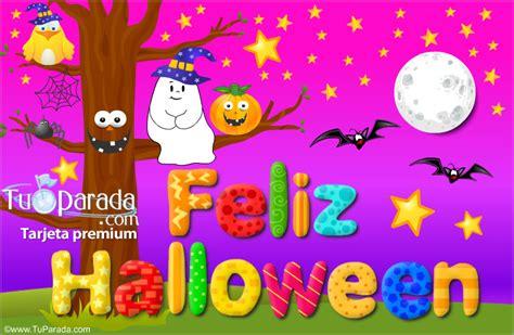 imagenes halloween para uñas tarjeta animada para halloween halloween tarjetas