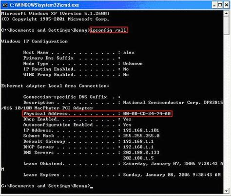 Mac Address Lookup Windows Vista How To Check Mac Address Of Network Card In Microsoft Windows