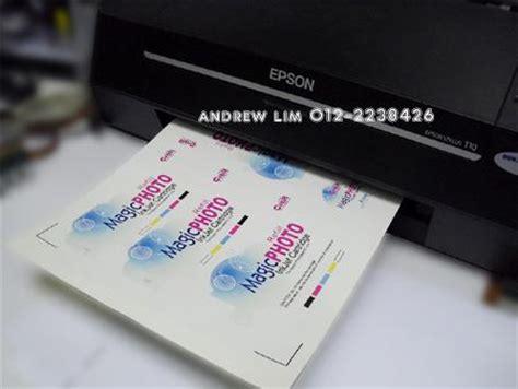 printable sticker paper malaysia 300pcs a4 sticker paper normal matt end 3 28 2018 3 15 pm