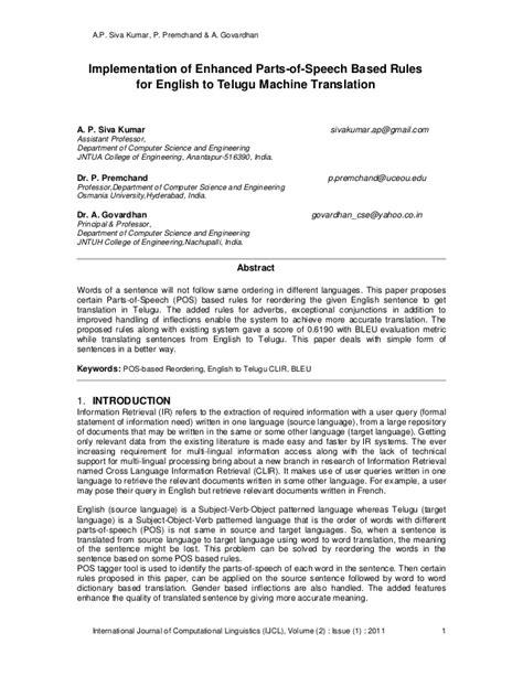 literature review meaning  telugu sludgeportwebfccom