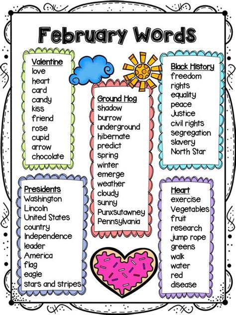 valentines word list february word lists for your projects and activities