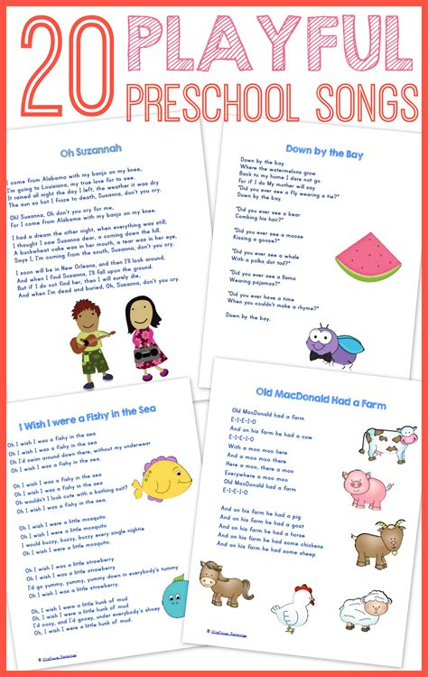 kindergarten activities music 20 best preschool songs free printable preschool songs