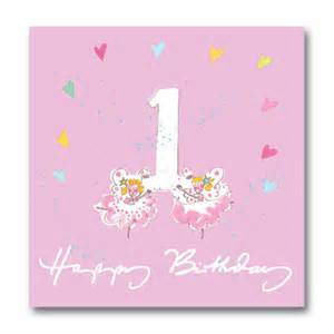 greeting card happy 1st birthday from allport