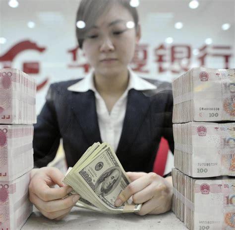 bank of china wechselkurs geldpolitik china weicht starren wechselkurs des yuan auf