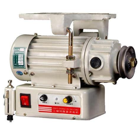 machine motor china sewing machine dc servo motor cf 400c china
