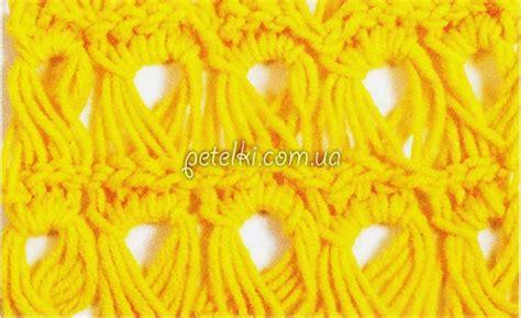 Схема шарф труба вязаная спицами