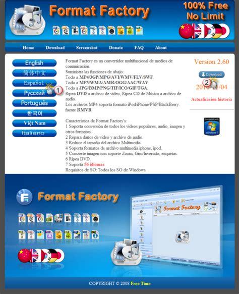 format factory que hace format factory pra que serve recursosparaprofes conversores
