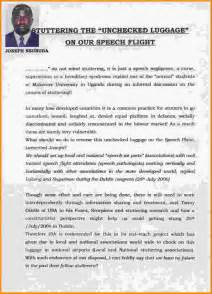 Introduce Yourself Sle Essay by 9 Introduce Yourself Essay Letter Template Word