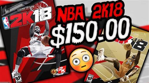 tattoo prices nba 2k18 nba 2k18 shaq cover cost 150 00 wtf youtube