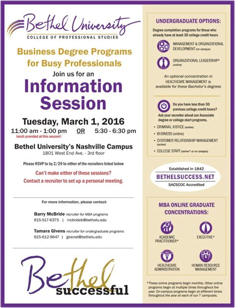 Bethel Success Mba by Information Session Nashville Bethel