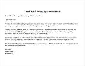 sle thank you note after 7 documents in