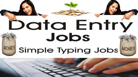 Make Money Online Data Entry Jobs Without Investment - online data entry jobs from home without investment best work from home jobs