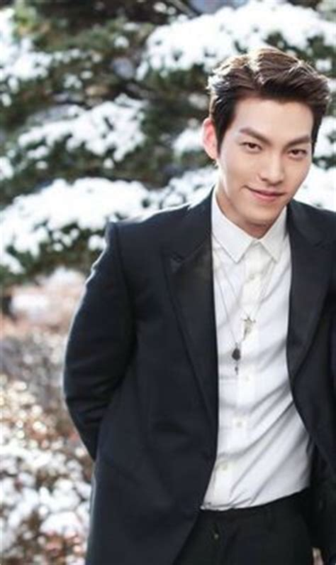 1000+ images about kim woo bin on pinterest | kim woo bin