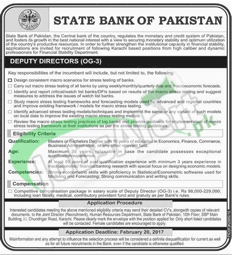 state bank of pakistan in state bank of pakistan karachi 2017 for deputy